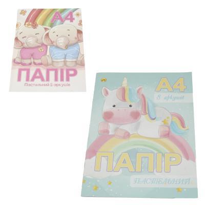 Бумага цветная, пастельная, А4, 8 листов (цена за штуку)