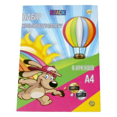 Бумага цветная, золото-серебро, А4, 8 листов (цена за штуку)