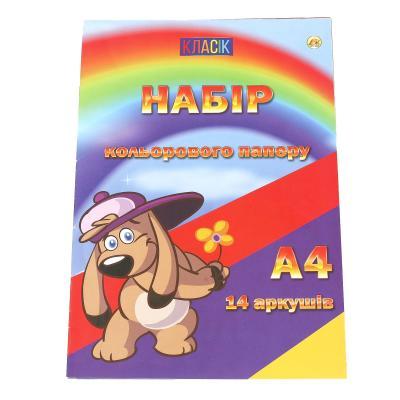 Бумага цветная, односторонняя, А4, 14 листов (цена за штуку)