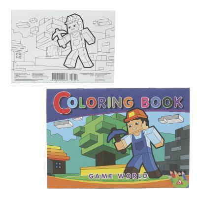 Раскраска, А5, 8 листов, 16 страниц (цена за штуку)