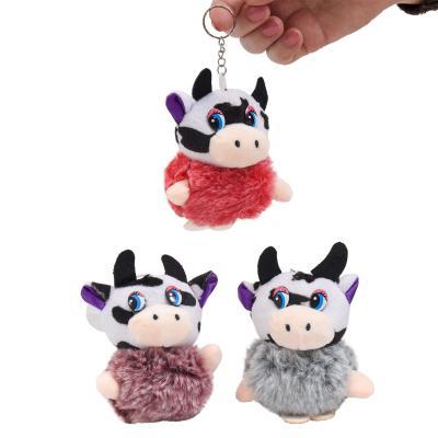 Мягкая игрушка MP 2155 (200шт) корова 9см, на прис
