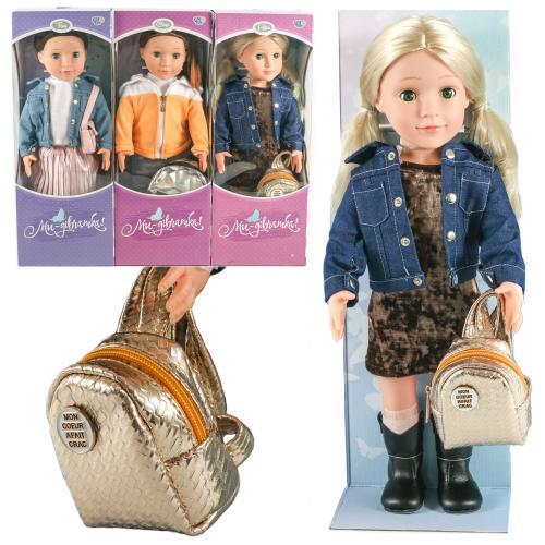 Кукла M 3955-56-58 UA (9шт) 48см, муз,звук(укр),пе, M 3955-56-58 UA