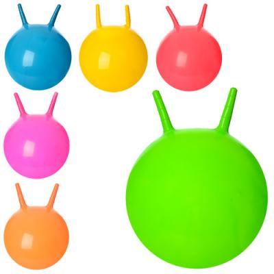 Мяч для фитнеса, с рожками