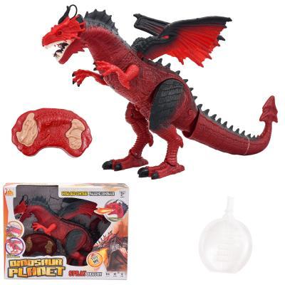 Игрушечный динозавр на радиоуправлении,свет,звук,х