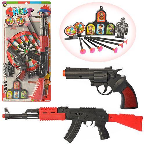 Набор оружия автомат47см, пистолет, пули-присоски, 288-9H
