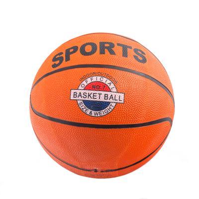 Мяч баскетбольный (596-1)