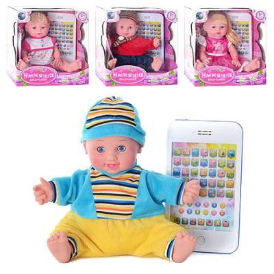 Кукла планшет, обуч.,муз(рус) 60884BL-LS-R