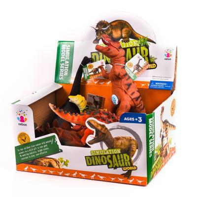 Динозавр большой, 8069B
