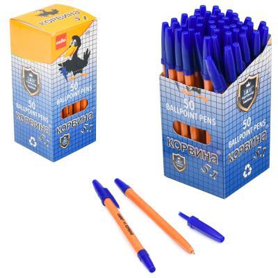 Ручка шариковая CELLO Корвина 0,5мм 51 син.