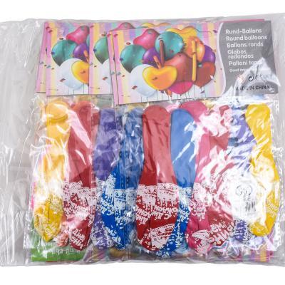 Шарики надувные цветные с принтом ''С днем рождени